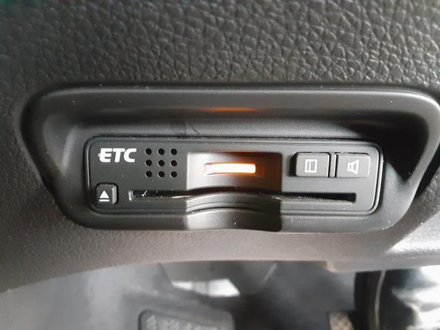 ハイブリッドZ・ホンダセンシング HDDナビ アルミホイール ETC 保証書 取扱説明書 1オーナー 本革 TVフルセグ エアコン・クーラー キーレス(15枚目)