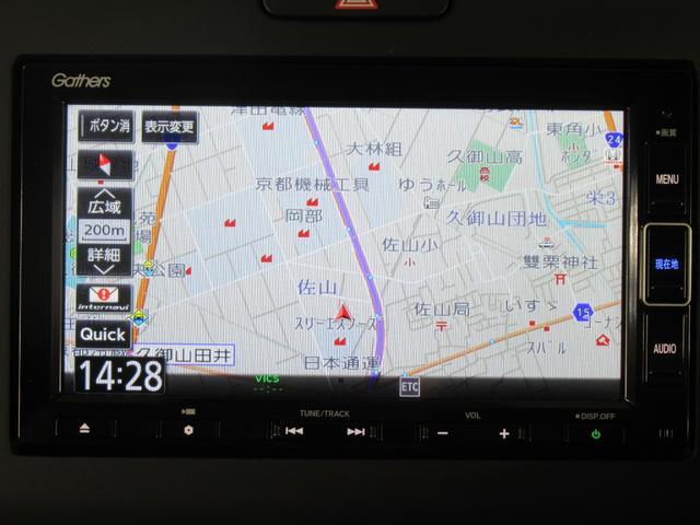 ハイブリッド・Gホンダセンシング ナビ フルセグ ミュージックラック Bluetoothオーディオ インターナビ 両側電動スライドドア LED オートライト ETCナビ連動 15インチアルミ プラズマクラスター付きオートエアコン(15枚目)