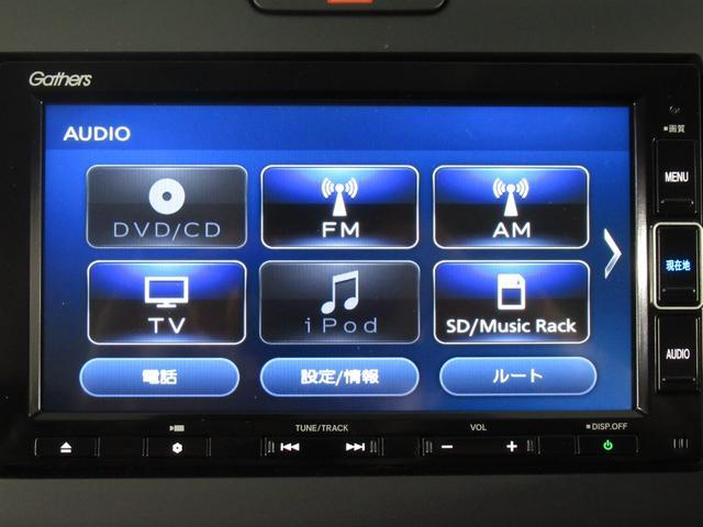 ハイブリッド・Gホンダセンシング ナビ フルセグ ミュージックラック Bluetoothオーディオ インターナビ 両側電動スライドドア LED オートライト ETCナビ連動 15インチアルミ プラズマクラスター付きオートエアコン(16枚目)