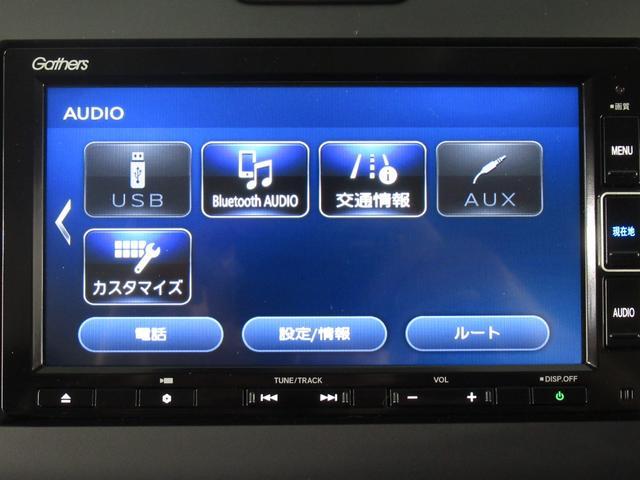 ハイブリッド・Gホンダセンシング ナビ フルセグ ミュージックラック Bluetoothオーディオ インターナビ 両側電動スライドドア LED オートライト ETCナビ連動 15インチアルミ プラズマクラスター付きオートエアコン(17枚目)