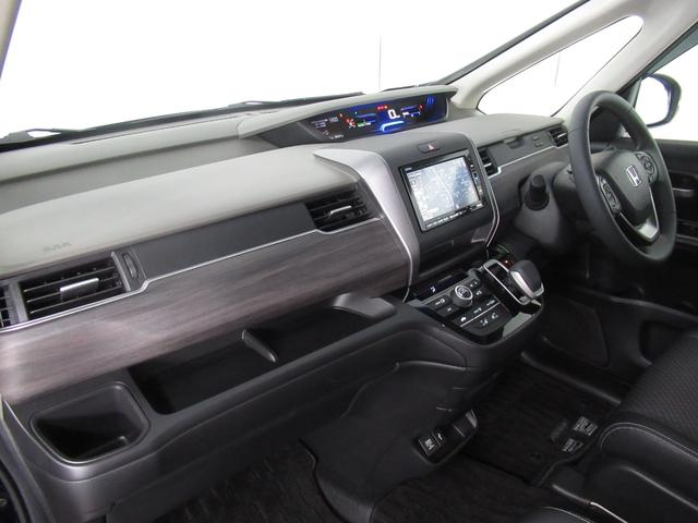 ハイブリッド・Gホンダセンシング ナビ フルセグ ミュージックラック Bluetoothオーディオ インターナビ 両側電動スライドドア LED オートライト ETCナビ連動 15インチアルミ プラズマクラスター付きオートエアコン(20枚目)