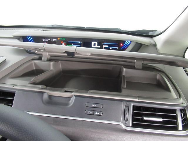 ハイブリッド・Gホンダセンシング ナビ フルセグ ミュージックラック Bluetoothオーディオ インターナビ 両側電動スライドドア LED オートライト ETCナビ連動 15インチアルミ プラズマクラスター付きオートエアコン(28枚目)