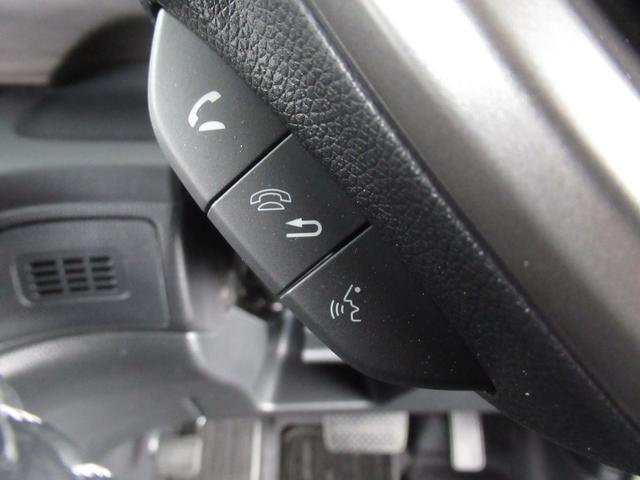 ハイブリッド・Gホンダセンシング ナビ フルセグ ミュージックラック Bluetoothオーディオ インターナビ 両側電動スライドドア LED オートライト ETCナビ連動 15インチアルミ プラズマクラスター付きオートエアコン(32枚目)