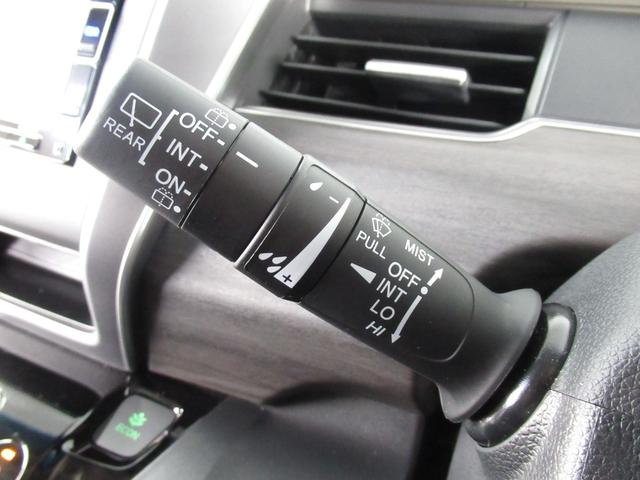 ハイブリッド・Gホンダセンシング ナビ フルセグ ミュージックラック Bluetoothオーディオ インターナビ 両側電動スライドドア LED オートライト ETCナビ連動 15インチアルミ プラズマクラスター付きオートエアコン(33枚目)