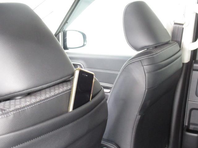 ハイブリッド・Gホンダセンシング ナビ フルセグ ミュージックラック Bluetoothオーディオ インターナビ 両側電動スライドドア LED オートライト ETCナビ連動 15インチアルミ プラズマクラスター付きオートエアコン(37枚目)