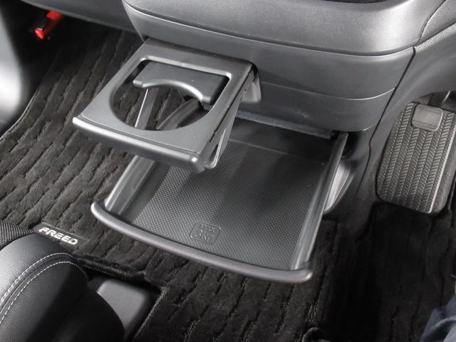ハイブリッド・Gホンダセンシング ナビ フルセグ ミュージックラック Bluetoothオーディオ インターナビ 両側電動スライドドア LED オートライト ETCナビ連動 15インチアルミ プラズマクラスター付きオートエアコン(38枚目)