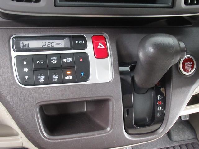G CDプレーヤー オートエアコン 電動格納ミラー 14インチアルミ ベンチシート チップアップシート オートエアコン ワンオーナー スマートキー アイドリングストップ(7枚目)