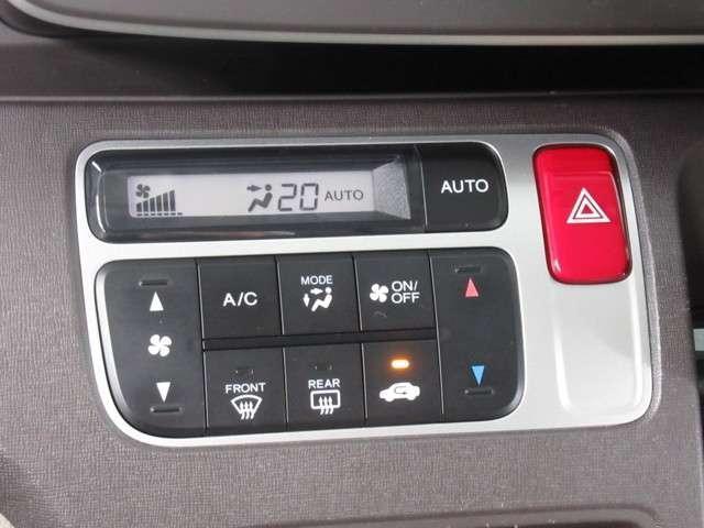 G CDプレーヤー オートエアコン 電動格納ミラー 14インチアルミ ベンチシート チップアップシート オートエアコン ワンオーナー スマートキー アイドリングストップ(8枚目)