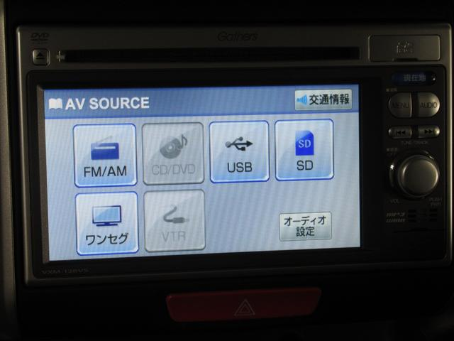 G SSパッケージ ナビ ワンセグ バックカメラ SDオーディオ USB接続端子 ETC HID オートライト 電動格納ミラー 14インチアルミ スマートキー オートエアコン チップアップシート ワンオーナー(21枚目)