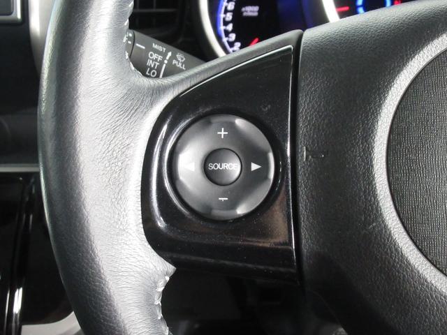 G SSパッケージ ナビ ワンセグ バックカメラ SDオーディオ USB接続端子 ETC HID オートライト 電動格納ミラー 14インチアルミ スマートキー オートエアコン チップアップシート ワンオーナー(24枚目)