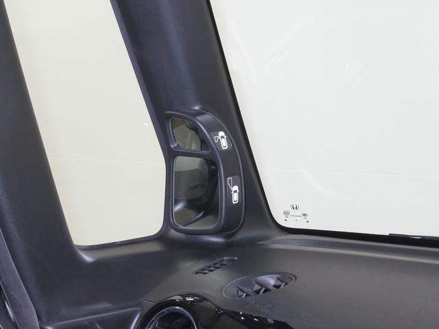 G SSパッケージ ナビ ワンセグ バックカメラ SDオーディオ USB接続端子 ETC HID オートライト 電動格納ミラー 14インチアルミ スマートキー オートエアコン チップアップシート ワンオーナー(27枚目)