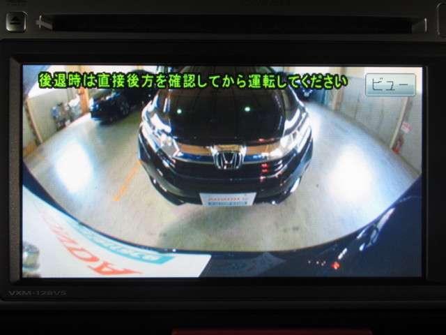 ホンダ N BOX+ 2トーンカラースタイル G・Lパッケージ メモリーナビ リアカメ