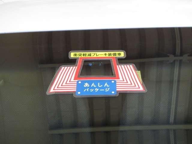 SSコンフォートパケ衝突軽減デモ車ナビRカメラ地デジETC(4枚目)