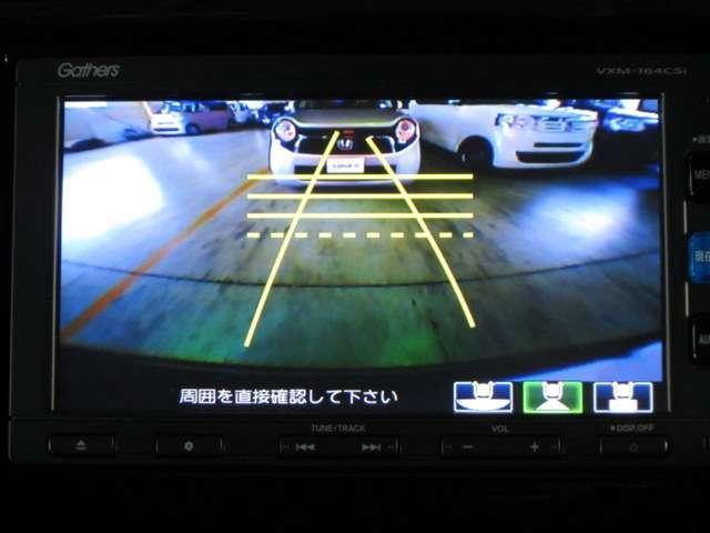 ★バックカメラ装備車★ 車庫入れが苦手な方に、うれしい装備です!後方の安全確認もできます。