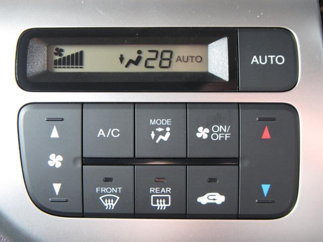 ★オートエアコンを装備★ お好みで温度を設定をするだけで、後は、自動で風量を調節してくれます!