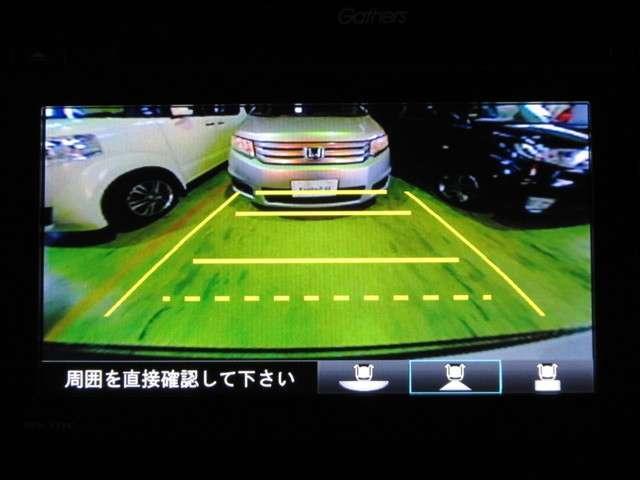 G SSコンフォートパッケージ衝突軽減CDワンセグRカメラ(3枚目)