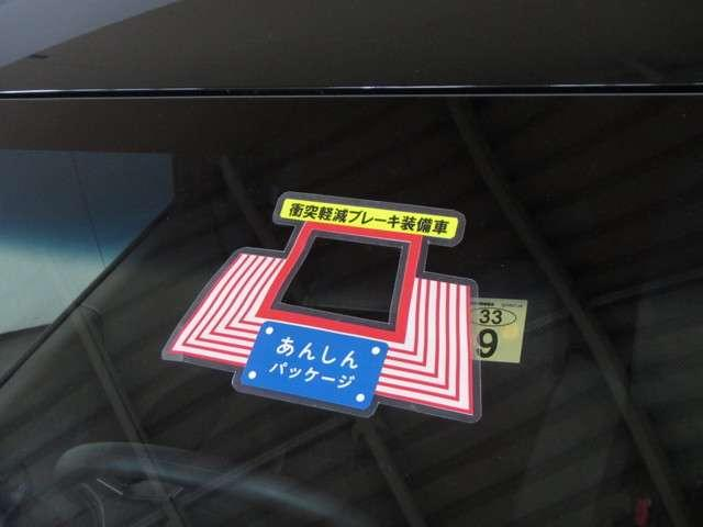 G SSパッケージII デモ車ETCナビRカメラ地デジHID(4枚目)