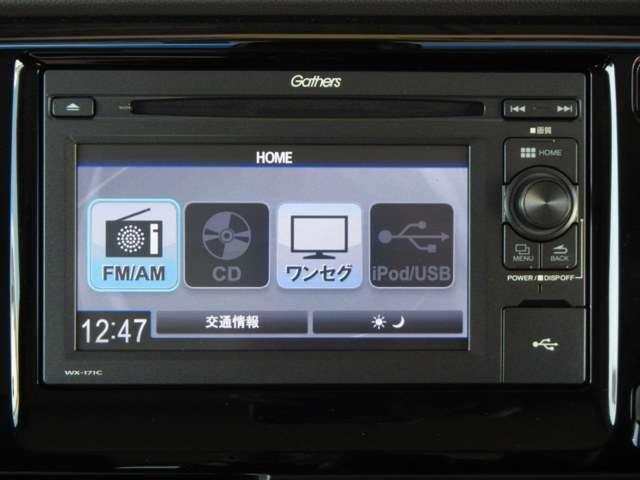 G SSパッケージII デモ車ETC衝突軽減ディスプレイRカ(2枚目)