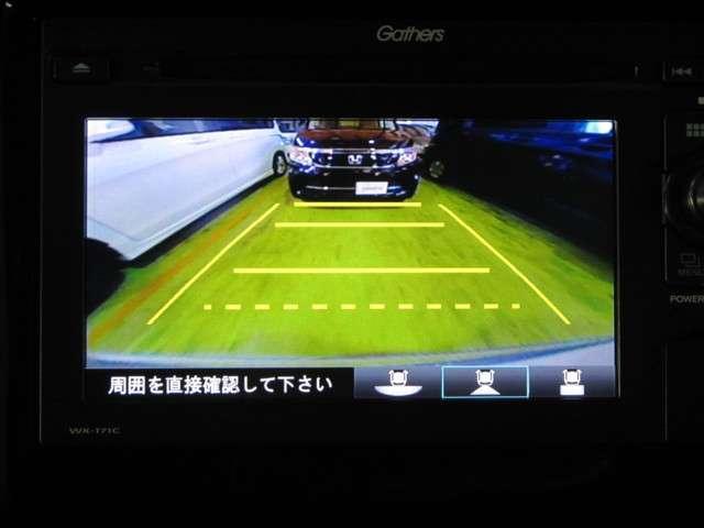 G SSパッケージII デモ車ETC衝突軽減ディスプレイRカ(3枚目)