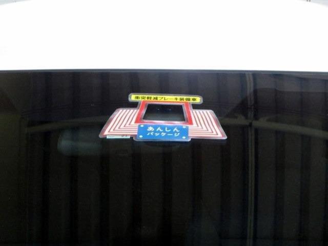 ハイブリッドX 衝突軽減ブレーキナビRカメラETC(4枚目)