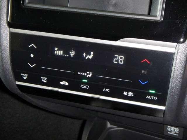 ★オートエアコンを装備★ 温度設定をするだけで、後は、自動で風量を調節してくれます!