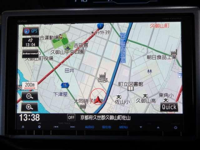 Z クールスピリット 8人乗・ナビ・Rモニター・AW・ETC(4枚目)