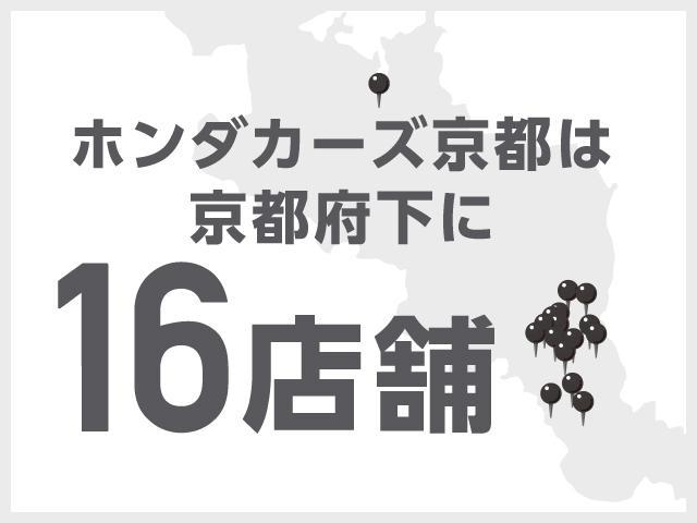 Fパッケージ コンフォートエディション ホンダセンシング・シ(21枚目)
