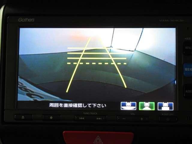 G・ターボLパッケージ 両側電動スライド ETC Bluetooth アルミ(6枚目)