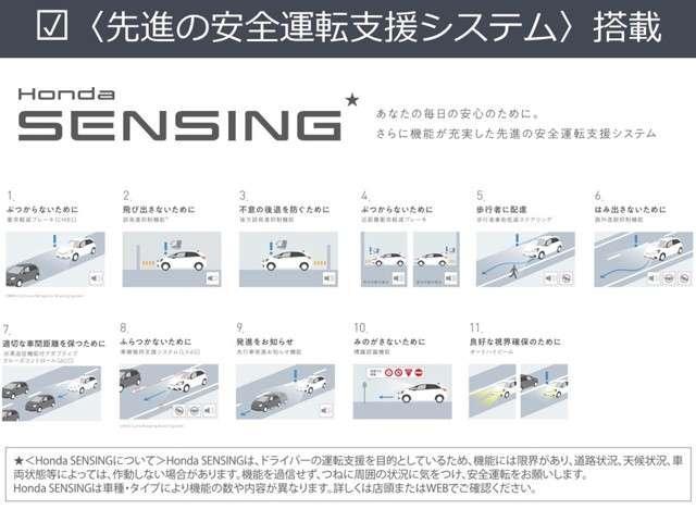 ハイブリッド・Gホンダセンシング 社用車 ETC LED 両側電動スライド Bluetoothオーディオ オートライト(4枚目)