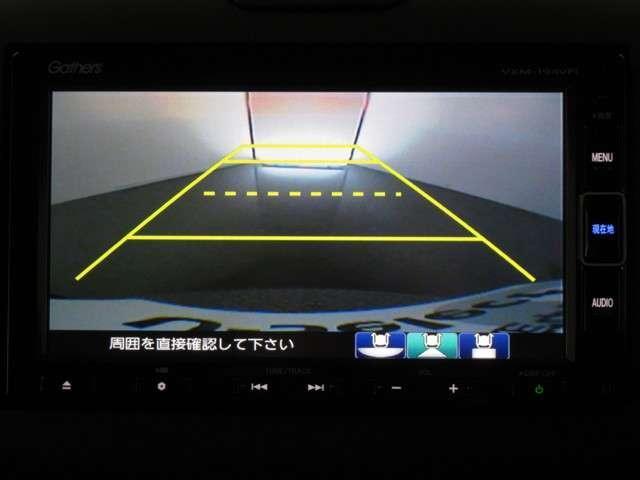 ハイブリッド・Gホンダセンシング 社用車 ETC LED 両側電動スライド Bluetoothオーディオ オートライト(8枚目)