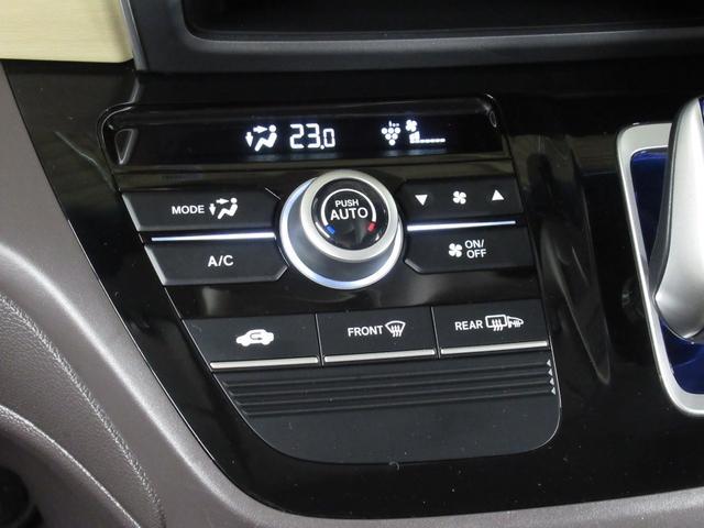 ハイブリッド・Gホンダセンシング 社用車 ETC LED 両側電動スライド Bluetoothオーディオ オートライト(18枚目)
