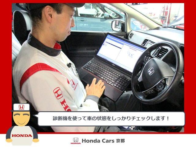 ハイブリッド・Gホンダセンシング 社用車 ETC LED 両側電動スライド Bluetoothオーディオ オートライト(44枚目)