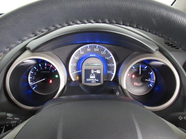 ハイブリッド・10thアニバーサリー ETC HID オートライト ミュージックラック アルミ チップアップシート(12枚目)
