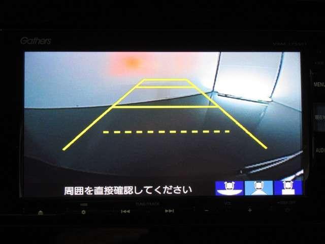 ハイブリッドEX特別仕様車スタイルエディション ETC 衝突軽減ブレーキ  ワンオーナー(8枚目)