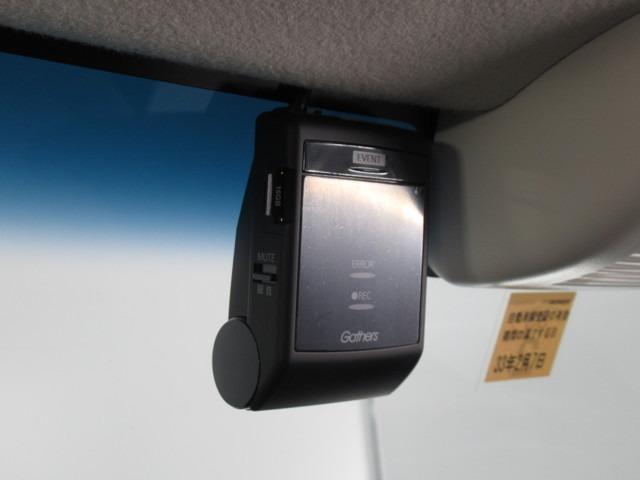 G・Lホンダセンシング ナビ ETC ドラレコ LED Bluetooth(7枚目)