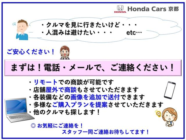Gホンダセンシング ドラレコ バックカメラ(22枚目)
