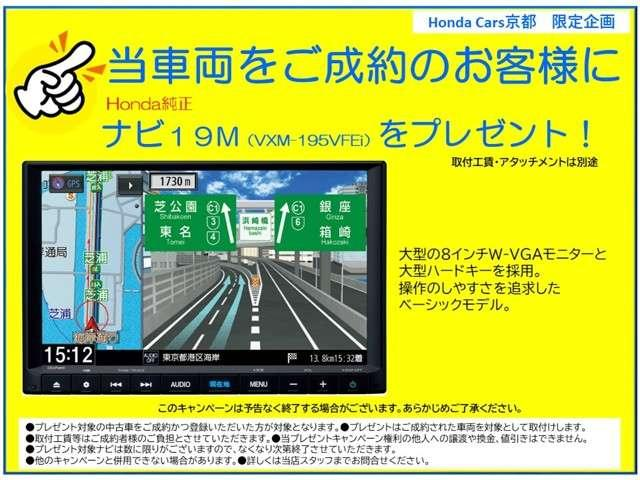 13G・Fパッケージ コンフォートエディション ワンセグ バックカメラ シートヒーター(2枚目)