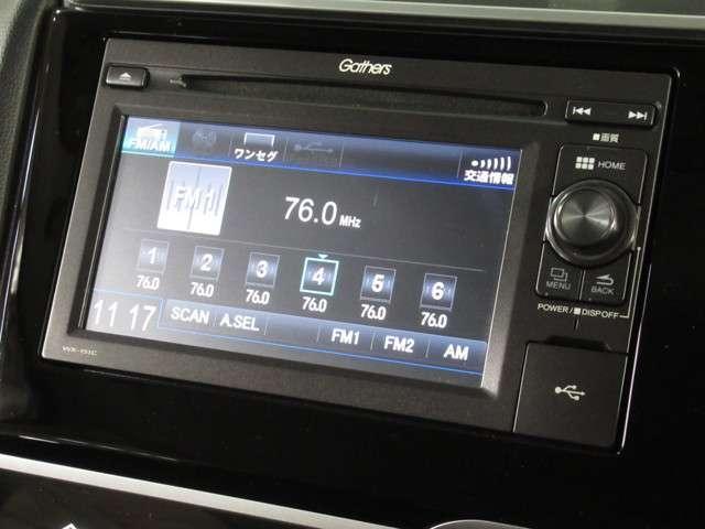 13G・Fパッケージ コンフォートエディション ワンセグ バックカメラ シートヒーター(6枚目)