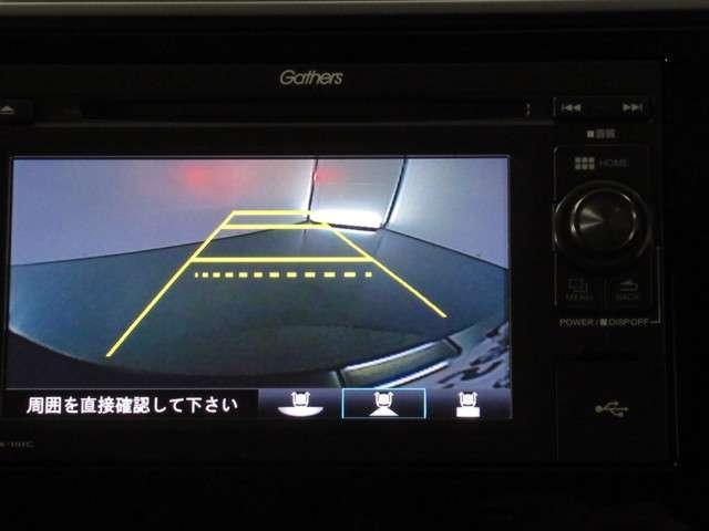 13G・Fパッケージ コンフォートエディション ワンセグ バックカメラ シートヒーター(7枚目)
