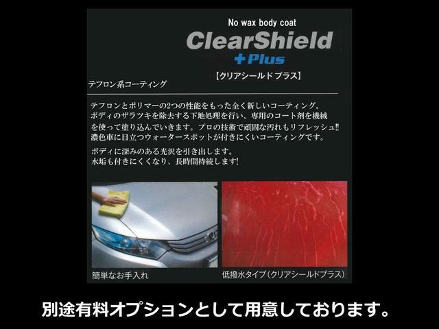 13G・Fパッケージ コンフォートエディション ワンセグ バックカメラ シートヒーター(25枚目)