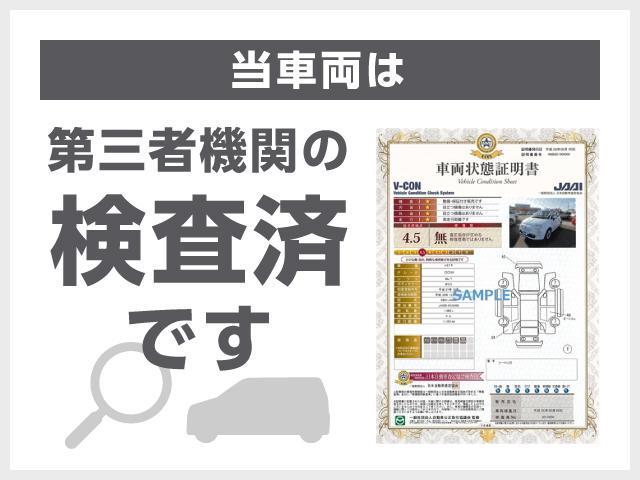 13G・Fパッケージ コンフォートエディション ワンセグ バックカメラ シートヒーター(40枚目)