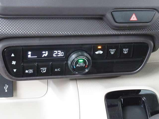 Gホンダセンシング ナビ ETC LED インターナビ Bluetooth(10枚目)