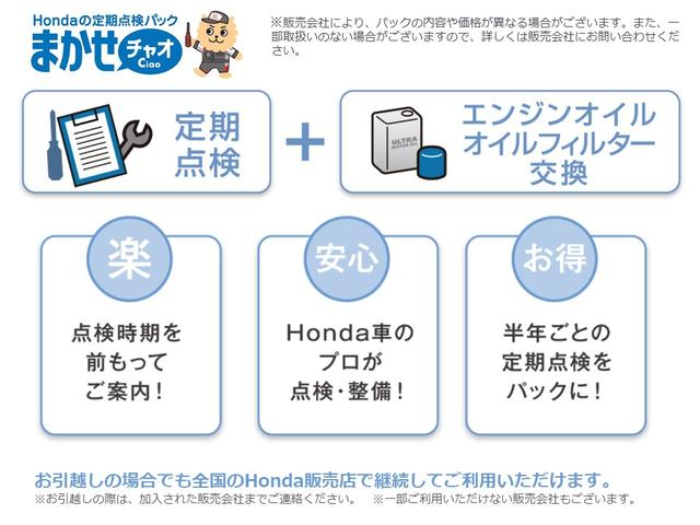 G・Lパッケージ ナビ ETC Bluetooth ワンセグ HID(32枚目)