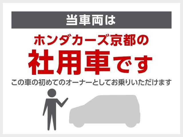 ハイブリッド・Gホンダセンシング 社用車 ナビ フルセグTV ETC(4枚目)