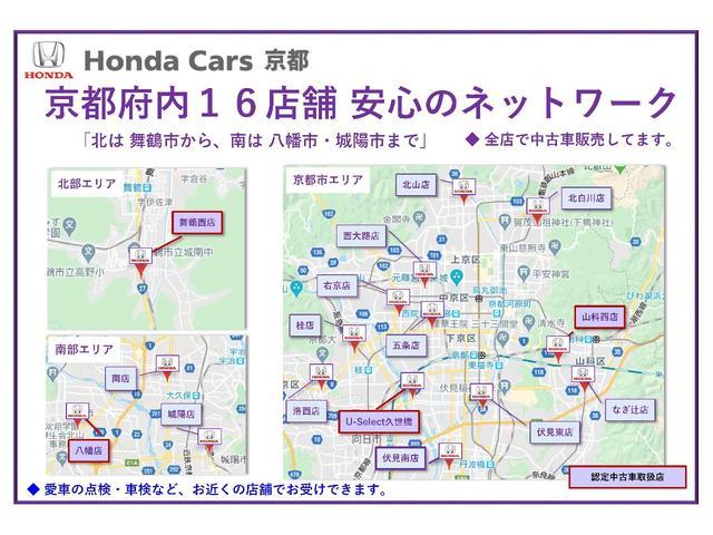 ハイブリッド・Gホンダセンシング 社用車 ナビ フルセグTV ETC(21枚目)