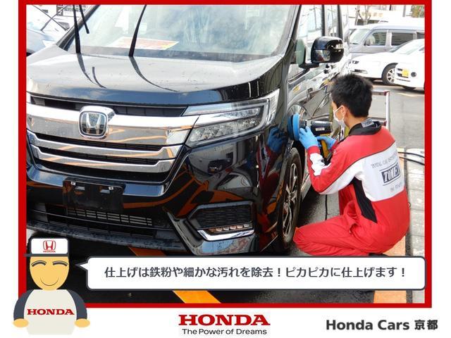 ハイブリッド・Gホンダセンシング 社用車 ナビ フルセグTV ETC(28枚目)