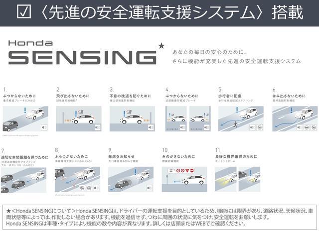 ハイブリッド・Gホンダセンシング 社用車 ナビ フルセグTV ETC(32枚目)