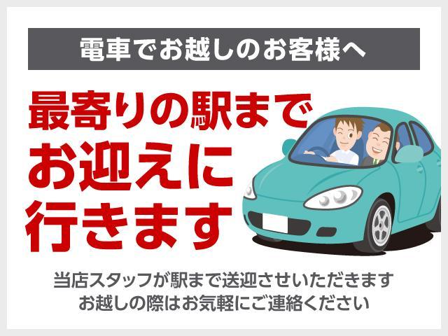 ハイブリッド・Gホンダセンシング 社用車 ナビ フルセグTV ETC(36枚目)