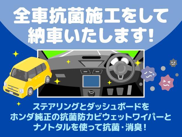 ハイブリッド・Gホンダセンシング 社用車 ナビ フルセグTV ETC(40枚目)