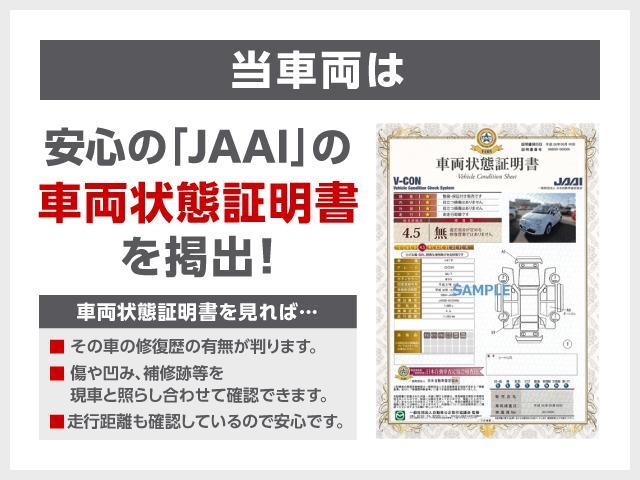 ハイブリッド・Gホンダセンシング 社用車 ナビ フルセグTV ETC(42枚目)